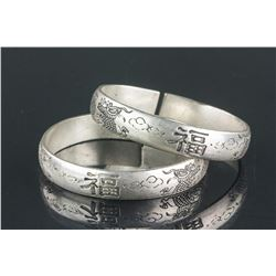 Pair Chinese Silver Bracelet