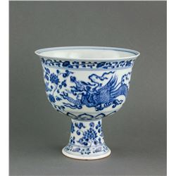 Chinese Blue and White Porcelain Dragon Stem Cup