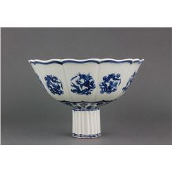 Chinese Blue and White Porcelain Stem Cup Xuande