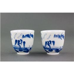 Pair Chinese B & W Porcelain Cup Shen De Tang Mark