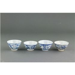4 PC Chinese Blue and White Porcelain Cup w/ Mark