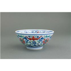 Chinese Doucai Porcelain Bowl Yongzheng Mark