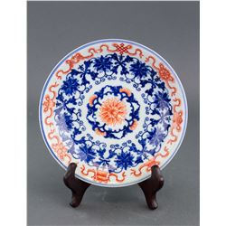 Chines Qing Copper Red Porcelain Saucer Qianlong