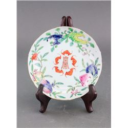 19th Century Chinese Famille Rose Porcelain Saucer