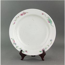 Chinese Famille Rose Porcelain Saucer Qianlong Mk