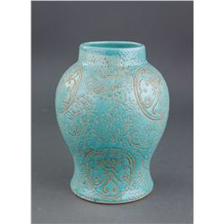 Chinese Green Porcelain Vase