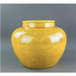 Chinese Ming Style Yellow Porcelain Jar Yongle Mk