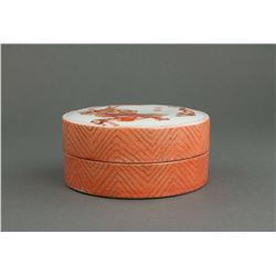 Chinese CopperRed Porcelain Cosmetics Box Hongxian