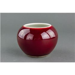 Chinese Red Flambe Porcelain Water Pot