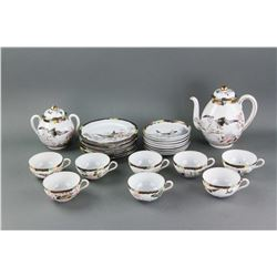 26 PC Japanese Porcelain Teaware Set with Mark