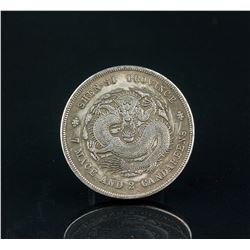 Chinese Silver Coin with Guangxu Mark