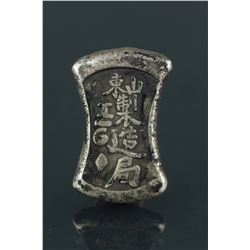 Chinese Silver Carved Ingot