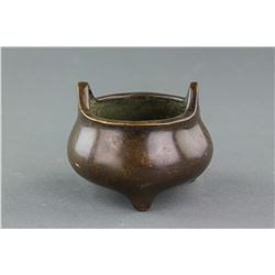 Chinese Bronze Tripod Censer with Bao Ding Mark