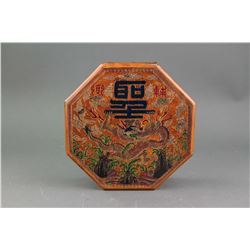 Chinese Imperial Style Wood Dragon Box Qianlong Mk