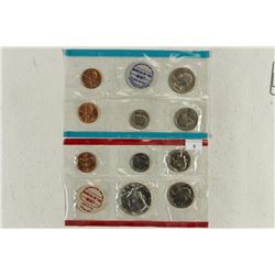 1968 US MINT SET (UNC) P/D/S (WITH NO ENVELOPE)