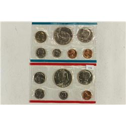 1974 US MINT SET (UNC) P/D/S (WITH NO ENVELOPE)