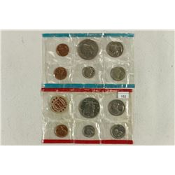 1972 US MINT SET (UNC) P/D/S (WITH NO ENVELOPE)