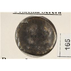 244-249 A.D. PHILLIP I ANCIENT COIN