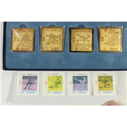 CANADA STERLING SILVER GOLD PLATED INGOT