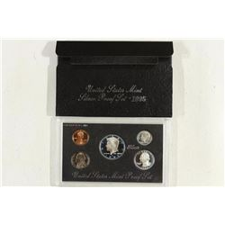 1995 US SILVER PROOF SET (WITH BOX)