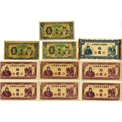 Federal Reserve Bank of China & Central Bank of Manchukuo Banknote Issue Assortment.