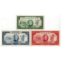Bank of Taiwan, 1946-47 Issue Banknotes.