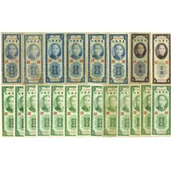 Bank of Taiwan, 1949 and 1954 Issue Banknote Assortment.