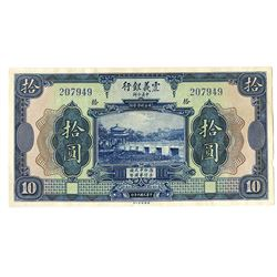 Chinese Italian Banking Corp., 1921 Issued Banknote.
