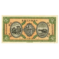 Bank of Kiangsi, 1916 Dollar Issue.