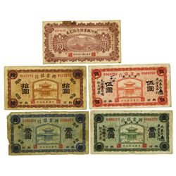 Hsing Yeh Bank of Jehol, 1920s, Group of 5 Notes