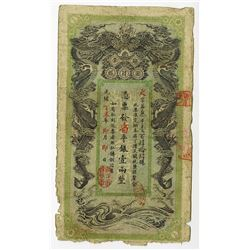 Hunan Government Bank, Yr.30 (1904) Tael Issue Banknote