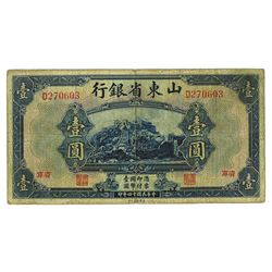 "Provincial Bank of Shantung, 1925 ""Tsinan"" Issue Banknote."