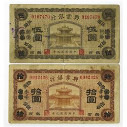 Hsing Yeh Bank of Jehol, ca.192o's Issue Pair.