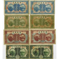 Hunan Bank, 1915-1917 Banknote Assortment.