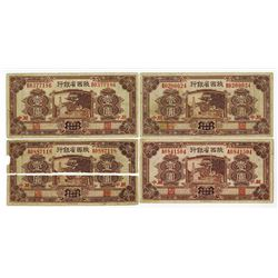 Provincial Bank of Shensi, 1931 Banknote Group.