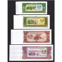 Bank of the Lao PDR. 1979 ND Issue. Replacement notes.
