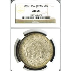 Japan, Empire, 1906, Yen, Meiji 39.