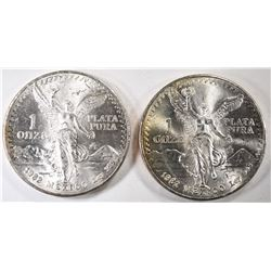 ( 2 ) 1982 MEXICO ONE OUNCE SILVER LIBERTADS