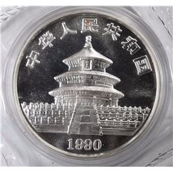 1990 GEM BU CHINESE ONE OUNCE SILVER PANDA IN ORIG  CAPSULE SEALED IN PLASTIC