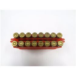 16 ROUNDS WINCHESTER .308 WIN JSP