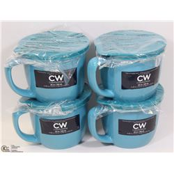 FLAT OF FOUR CORNINGWARE 20-OZ MUGS WITH