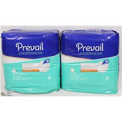 TWO BAGS OF PREVAIL UNDERWEAR