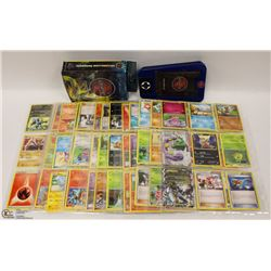 POKÉMON TRADING CARDS 1999-2014, 15 SHEETS