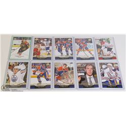 LOT OF 10 CONNOR MCDAVID HOCKEY CARDS