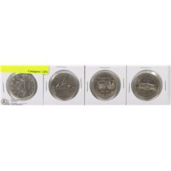 LOT OF FOUR CANADIAN DOLLAR COINS