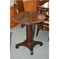 "Antique mahogany center pedestal Empire style 26"" diameter occasional table"