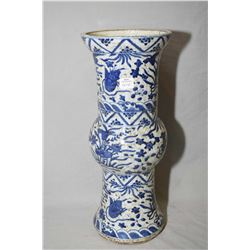 """Blue and white duck pond sleeve vase, purportedly early 19th century, 16"""" in height"""