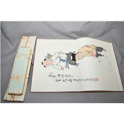 Watercolour on paper album by a modern artist and a group of two traditional style packages of rice