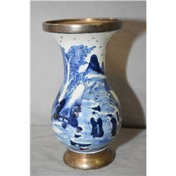 "Blue and white scholar vase with silver-plate base and rim, purportedly 19th century, 9 1/2"" in heig"