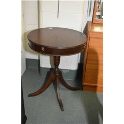 Mid 20th century Regency style center pedestal mahogany side table with lion's head motif decoration